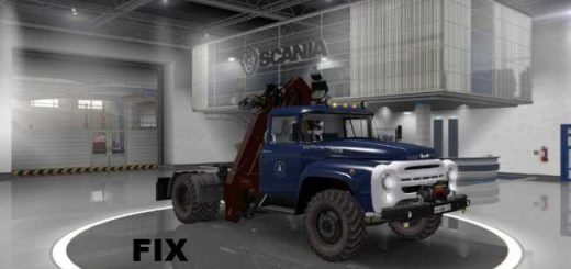 fix-for-zil-130131133-version-1-0_1