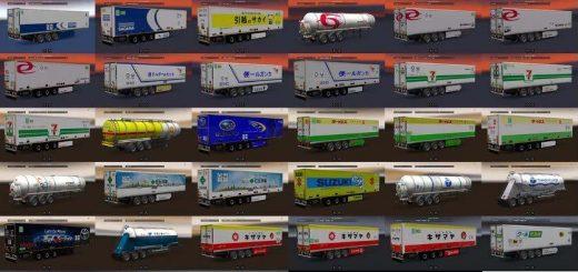 japan-company-trailer-pack-1-0_3_SQ1AX.jpg