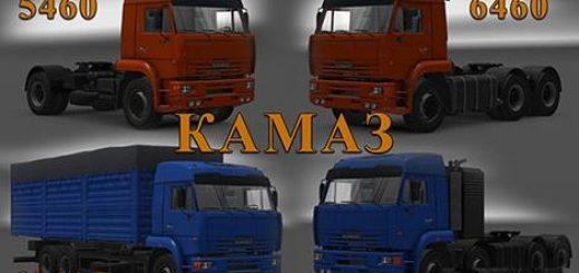 kamaz-54-64-65-v1-31_1