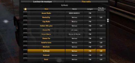 multiplayer-radio-arab-world-version-4-1-1-31-2-2_1