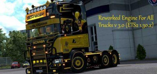 reworked-engine-for-all-trucks-v3-0-1-31-x_1
