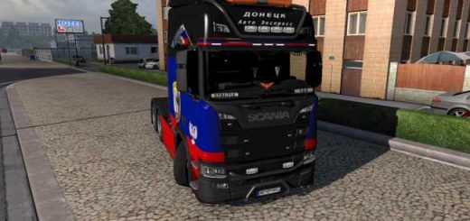 skin-donetsk-autoexpress-for-scania-r-s-next-gen-version-1-0_1