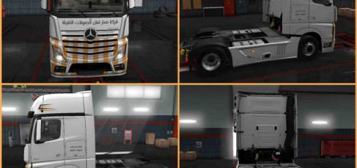 skin-nassar-heavy-transport-company-for-ets2-1-31-2-2_1
