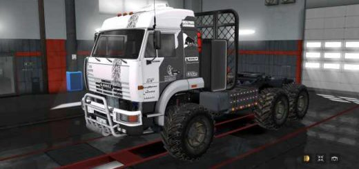 kamaz-polar-version-of-20-06-18_1