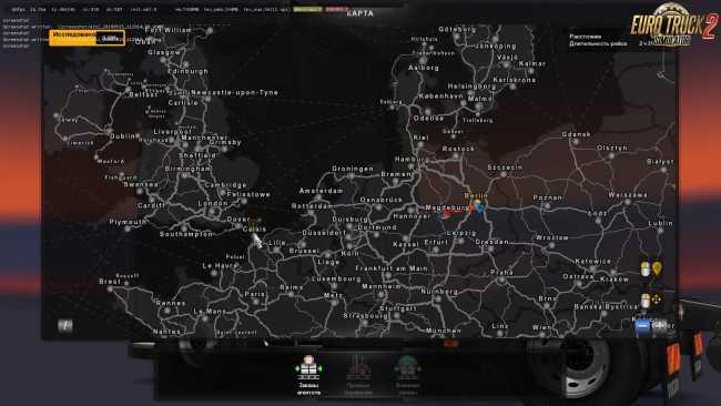 MARIO MAP V12.7   UPDATE (08.06.18) 1.31 | ETS2 mods | Euro truck