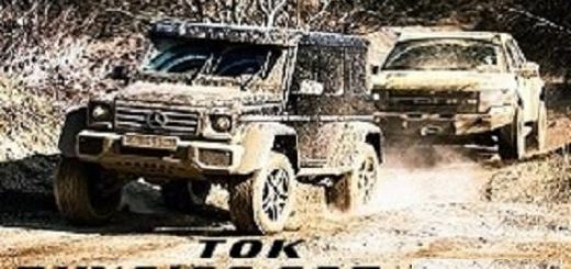 physics-for-jeeps-from-tok_1