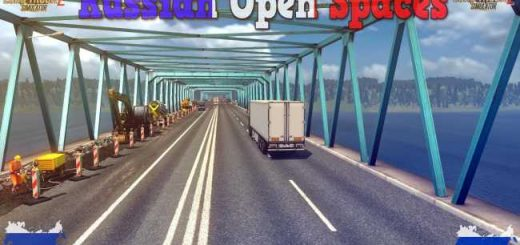 russian-open-spaces-v6-2-1-31-x-updated-01062018_1