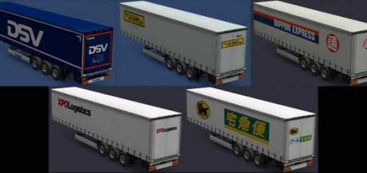 trailers-of-some-important-companies_1