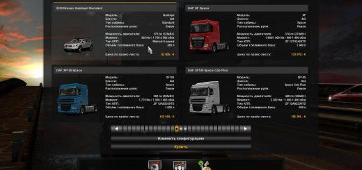 fix-for-the-car-nissan-qashqai-2010-version-1-0_3_28368.jpg