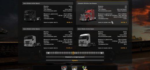 fix-for-truck-peterbilt-378-version-1-0_3_RAC4W.jpg