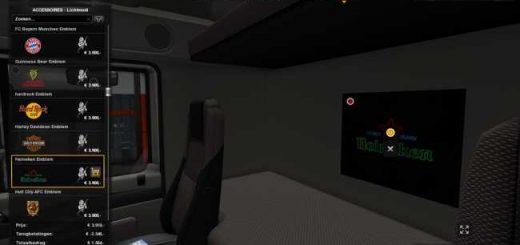 interior-lights-emblems_1