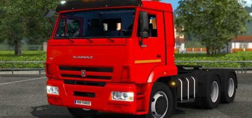 kamaz-6511565116-fix-1-31_1