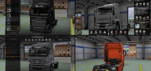 new-background-in-the-menu-and-workshop-v-1-5-ets2-1-31-xx_1