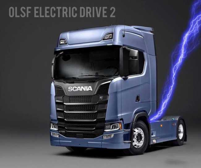 OLSF ELECTRIC DRIVE 2 FOR SCANIA S 2016 1 31 X | ETS2 mods