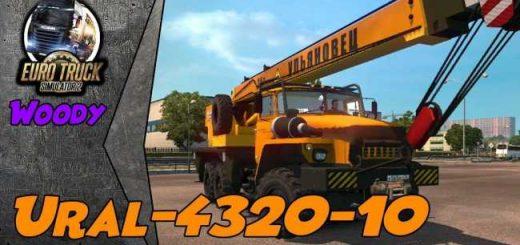 ural-4320-10-1-31-x_1