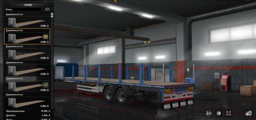 additional-tuning-to-the-semi-trailer-platform-v1-0-1-32-x_1