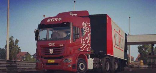 cc-truck-update-to-1-32-x_1