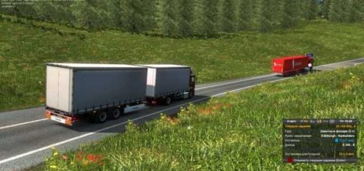 d3s-cargo-bdf-1-32-2-beta-tandem-cargo-transportation_1