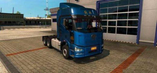 faw-j6p-truck_1
