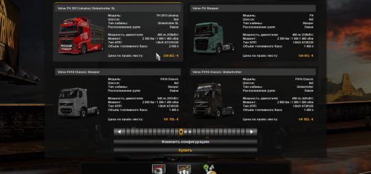 fix-for-truck-volvo-fh-2013-version-1-0_3_CF9FQ.jpg