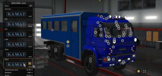 kamaz-4326-43118-6350-65221-all-complect-7-0_2