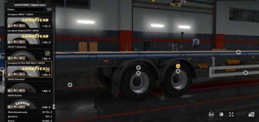 ets2-real-trailer-tyres-mod-v1-0-1-32-x_1
