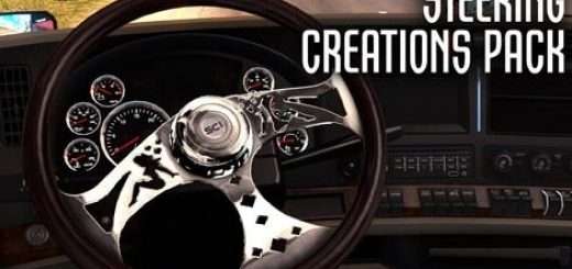 ets2-steering-creations-pack-1-311-32_1