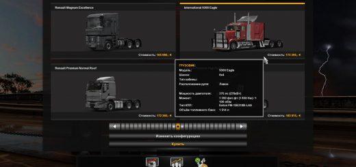 fix-for-truck-international-eagle-9300i-version-1-0_3_EXAAR.jpg