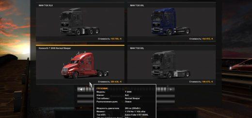 fix-for-truck-kenworth-t2000-version-1-0_3_9R491.jpg