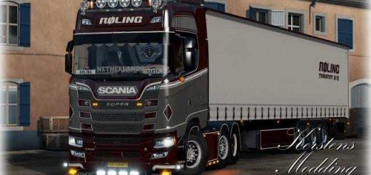 roling-transport-as-1-32-x_1