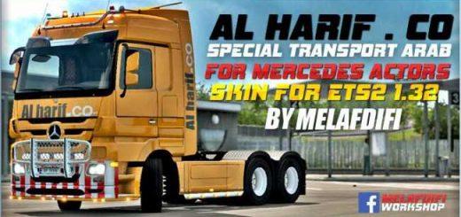 skin-al-harif-co-special-transport-for-ets2-1-32-1-32_1