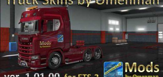 truck-skins-by-omenman-1-01-00_1