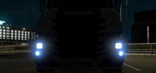 xenon-lights-1-31-1-32_1