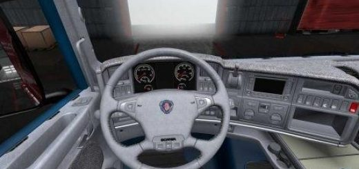 6480-gray-interior-for-scania-rs-from-rjl_1