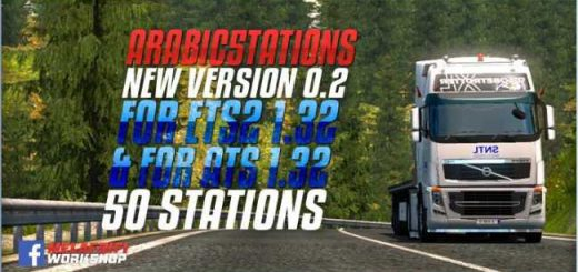 arabic5tations-version-0-2-for-ets2-1-32-ats-1-32-1-32_1
