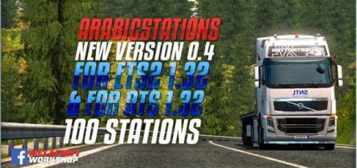 arabic5tations-version-0-4-for-ets2-1-32-ats-1-32-1-32_1