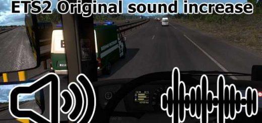 external-sound-increase-1-32-x_1