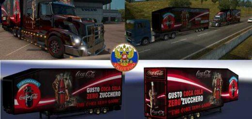 7831-volvo-vnl-780-coca-cola-combo_1