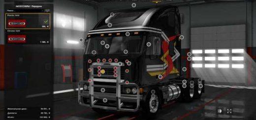 freightliner-argosy-v2-4-1-1-33_1