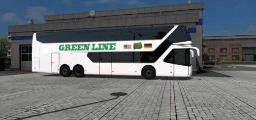greenline-dd_1