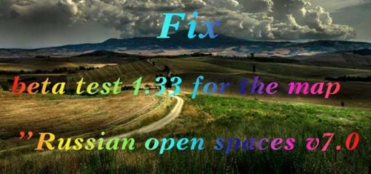 mod-for-beta-test-1-33-for-the-map-russian-open-spaces-v-7-0_1