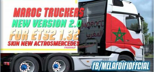 skin-morocco-truckers-for-ets2-1-33-1-33_1