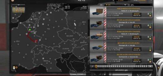 special-transport-10-x-more-rewards-1-32-x_1