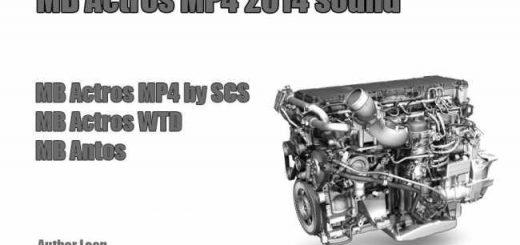 1484-mercedes-benz-actros-mp4-sound_1