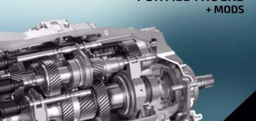 dual-clutch-transmission-pack-6-for-all-trucks-1-33_1