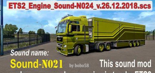 enginesound-n024-1-33-x_1