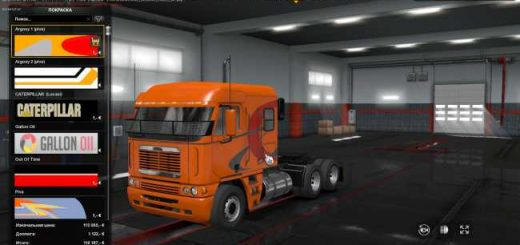 freightliner-argosy-update-04-12-18-for-ets2-1-33-x_1