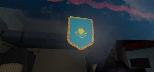 kazakhstan-pennant_3