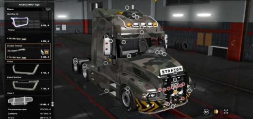 truck-iveco-strator-version-5-0_1