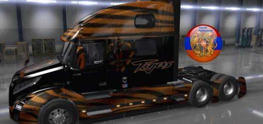 volvo-vnl-2018-truck-tiger-2-skins-1-33xx_2